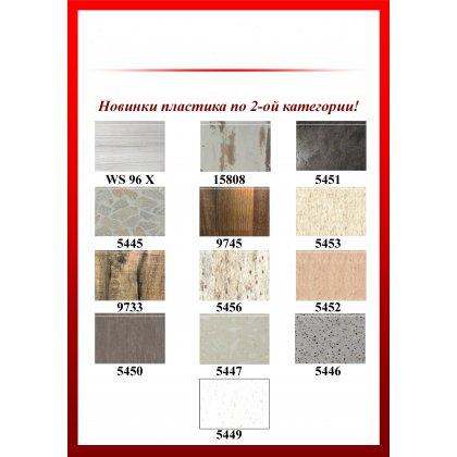 """Стол обеденный """"Пеликан"""""""