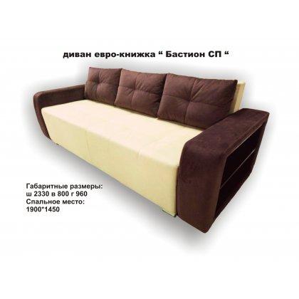"Диван-еврокнижка ""Бастион-СП"""