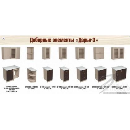 """Кухня """"Дарья-3"""" комплект №1"""