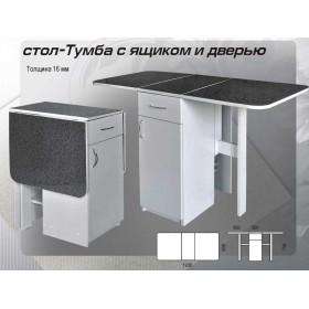 Стол-тумба с ящиком и дверью