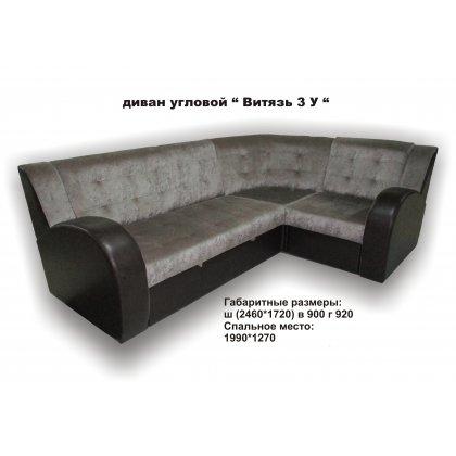"""Диван угловой """"Витязь-3У"""""""